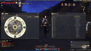 crafting gathering gear levelling thread guide guides de jeu