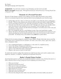 MLA Format Sample Paper  with Cover Page and Outline   MLA Format Persuasive essays how to write and youtube