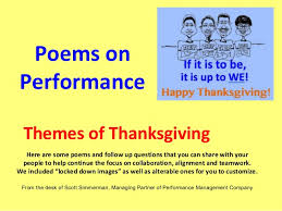 thanksgiving and performance workplace poems by simmerman