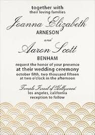 Wedding Announcement Template Wedding Invitation Templates Paper Source