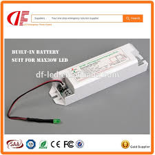 emergency lights with battery backup df battery backup led emergency light with buit in small battery