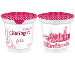 Cup Designs by Serious Modern Packaging Design For Beyogurt By Ordelya Nicole