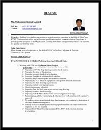 Hvac Technician Resume Examples Hvac Resume Examples Resume Format Download Pdf