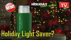 as seen on tv christmas lights light saver as seen on tv commercial buy light