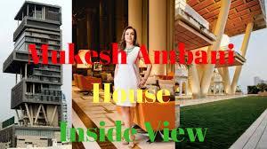 mukesh ambani house inside view youtube