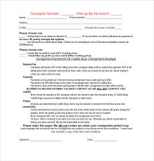 sample agreements example license agreement template free