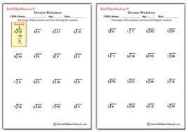 one digit division worksheets u0026 division worksheets division