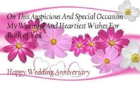 Wedding Wishes Malayalam Sms Top 10 Anniversary Wishes For Parents