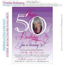 Birthday Invitation Card Free Chardhamyatratourcom Birthday 50th Birthday Invitations Templates