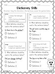 dictionary worksheets 3rd grade worksheets