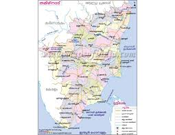 tamil nadu map buy tamil nadu map malayalam at a price
