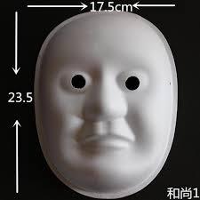 unpainted masks peking opera unpainted white mask environmental paper