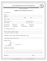 social security benefits application form templates fillable