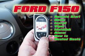 2005 ford f150 remote start ford f150 remote start viper idatalink bypass 5704 car alarm