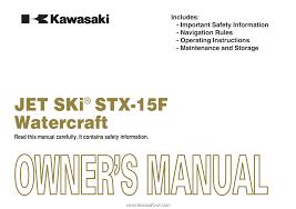 2008 kawasaki jet ski stx 15f owners manual