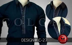 shalwar kameez collar neck design 2017 by colors