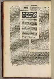 steinsaltz talmud what is torah the bible kimi s