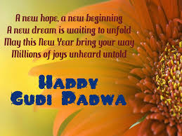 best thanksgiving prayer wishing you a prosperous gudi padwa greeting card