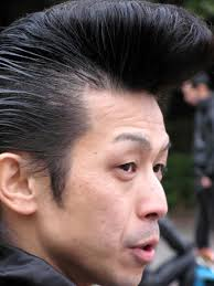 is there another word for pompadour hairstyle as my hairdresser dont no what it is pomp a what 6 steps