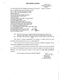 indian railways job application form choice image form example ideas