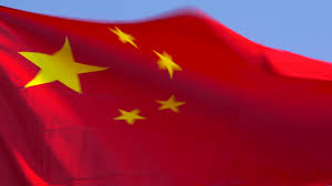 Chineses Flag Chinese Flag Fluttering In The Breeze Stock Video Footage