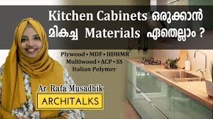 best wood for kitchen cabinets in kerala kitchen cabinets ഒര ക ക ൻ മ കച ച material ഏത how to choose best material for kitchen cabinet