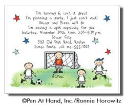 soccer theme personalized party invitations by the personal note