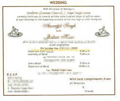 Sample Of Wedding Invitation Cards Wedding Invitation Card Sample In Malayalam Chatterzoom