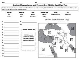 middle east map test ancient mesopotamia map teaching resources teachers pay teachers