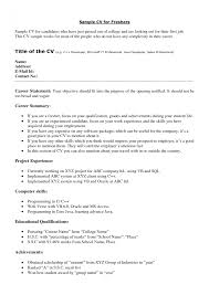best resume format for freshers computer engineers pdf freshers resume objective engineering objectives sles for ideas