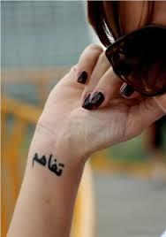 83 perfect arabic tattoos for wrist