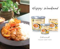 week end cuisine weekend delicious beef curry with rice ข าวหน าแกงกะหร เน อ