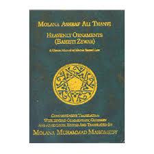 heavenly ornaments bahishti zewar by maulana muhmmad asraf ali
