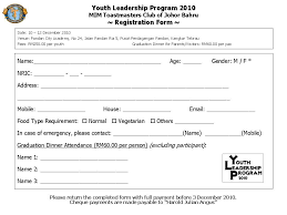 100 youth registration form template best 25 registration