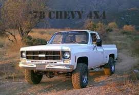 chevy truck model year differences list of models offered and