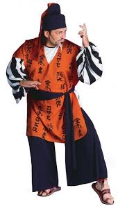 Samurai Halloween Costume Japanese Samurai Warrior Costume Size Halloween Costumes Canada