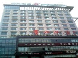 jiefang best price on jinjiang inn haimen jiefang zhonglu branch in