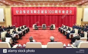 bureau secretariat beijing china 10th apr 2018 wang huning a member of the