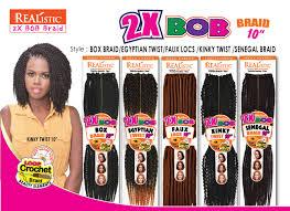 pictures if braids with yaki hair 2x bob braid bijouxhair com