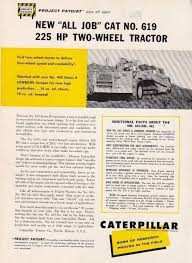 caterpillar ad 114 listings