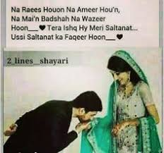 wedding quotes in urdu that s soo sweet ishq and muhabbat