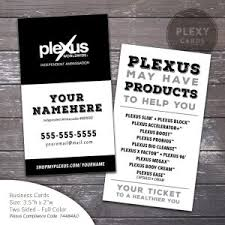 Business Cards Cheap 12 For 1000 New Plexus Business Cards Printed Plexy Cards