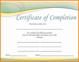 gift certificate template microsoft word download certificate templates birthday invitation word template