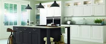 Design Line Kitchens by Wetherby Kitchens Bathrooms U0026 Bedrooms Ltd