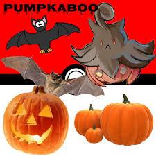 Halloween Pumpkin Origin