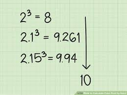 Sqrt 261 How To Calculate Cube Root By Hand With Pictures Wikihow