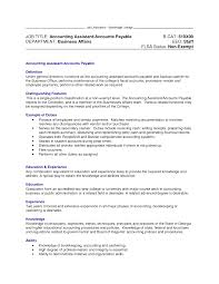 Account Payable Cover Letter Sample Cover Letter Job Description For Payroll Specialist Jobs For