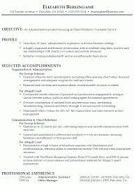 sample job objectives for resume sample job objective resume resume examples objectives writing
