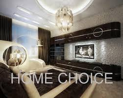 home choice