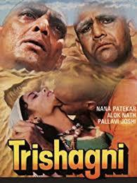 trishagni 1988 torrent downloads trishagni full movie downloads